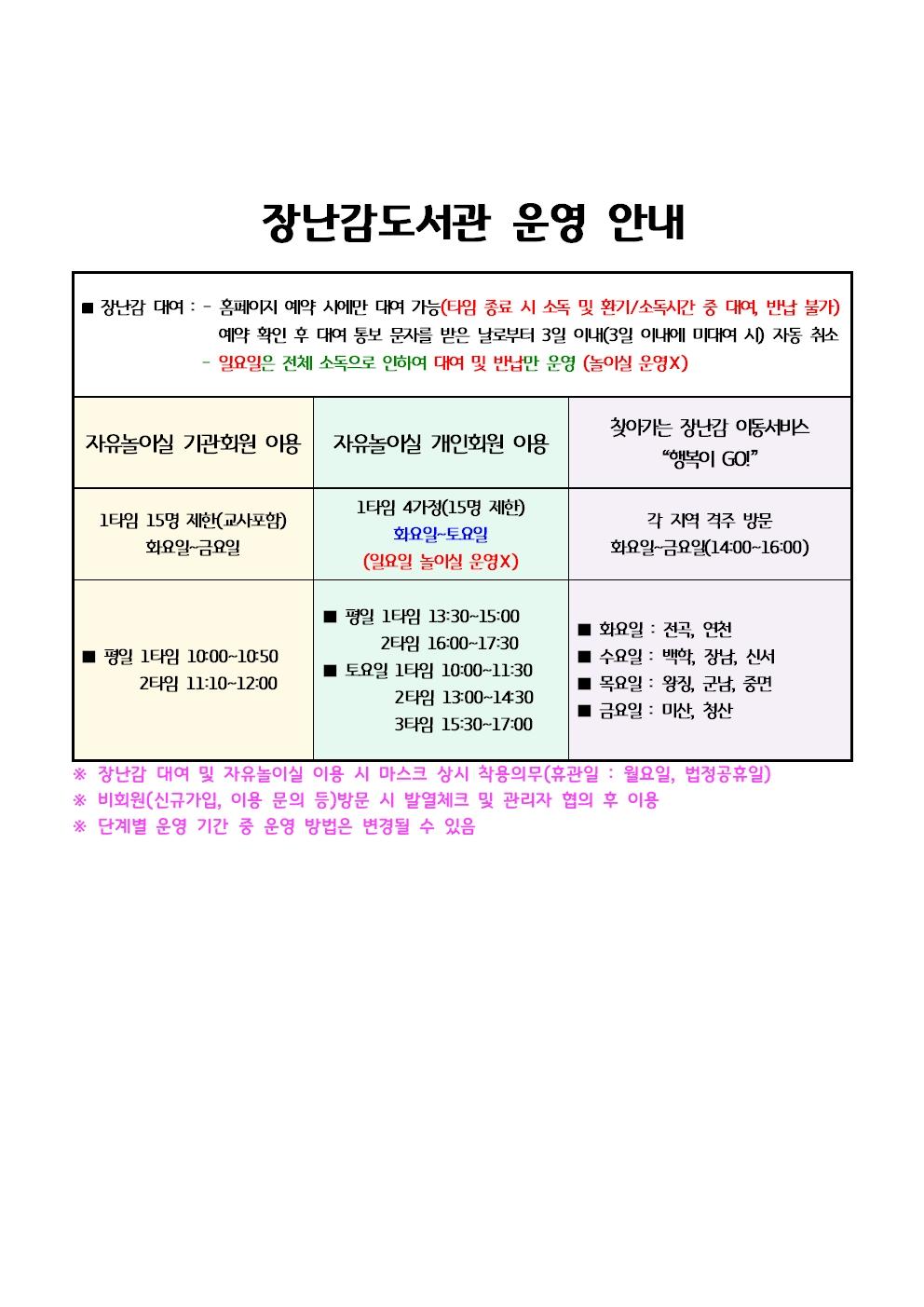 55ec298b798dd419708c23818ed95def_1623289586_0883.jpg